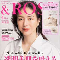 井川遥「&ROSY」2020年4月号 (C)Fujisan Magazine Service Co., Ltd. All Rights Reserved.