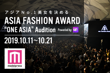 "ASIA FASHION AWARD""ONE ASIA"" Audition"