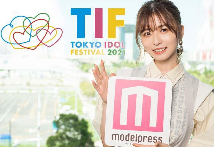 モデルプレス×長濱ねるTIF2021