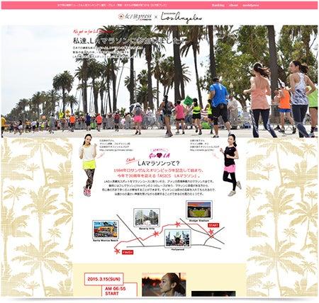 LA好き女子必見!観光だけじゃない、自分らしい旅の楽しみ方とは?