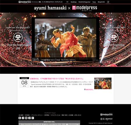 ayumi hamasaki COUNTDOWN LIVE 2016-2017
