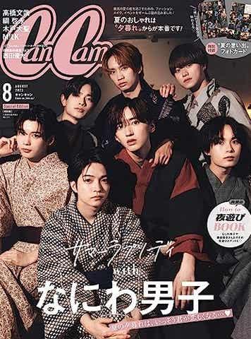 CanCam