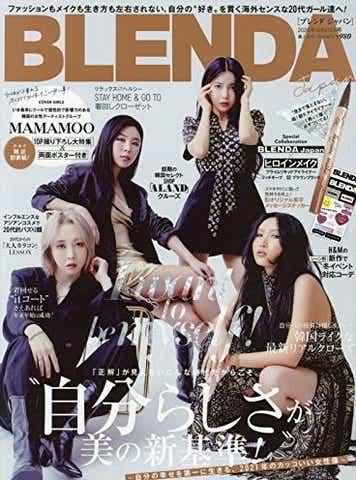 BLENDA Japan(BLENDA)