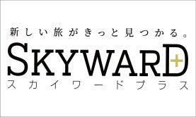 SKYWARD+